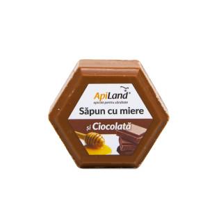 Săpun cu miere și ciocolată